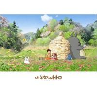 My Neighbor Totoro Puzzle, 500 pieces