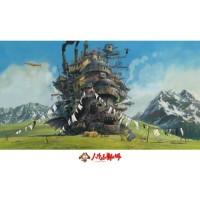 Howl's Moving Castle Puzzle, 1000 piece