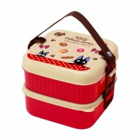 Two Tier Kiki Bento Box