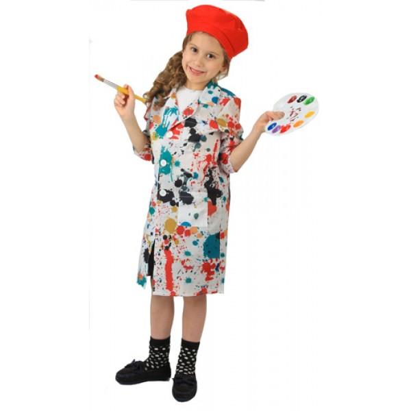 Child Artist Costume