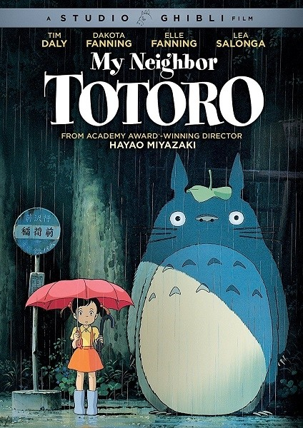 My Neighbor Totoro A Mighty Girl