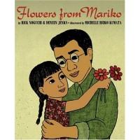 Flowers from Mariko