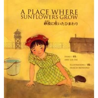 A Place Where Sunflowers Grow